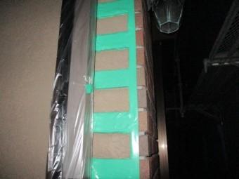 外壁のレンガ面を養生しました