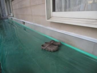 壁水切りのさび止め塗装が終了しました