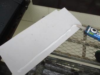 ケイカル板にシーリング材を塗布しました
