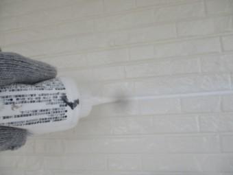 外壁補修をしました