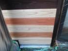 外壁の杉板を交換しました