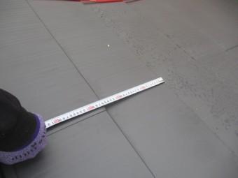 有効寸法を測りました