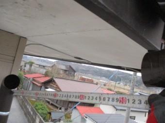 呼び樋の長さを測りました