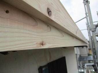 破風板を2段に取り付けました