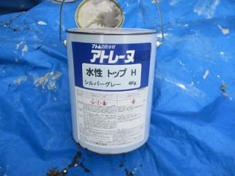 防水塗装の上塗り材です