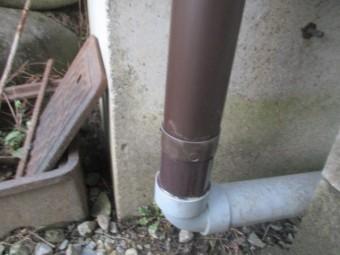 配水管と繋ぎました