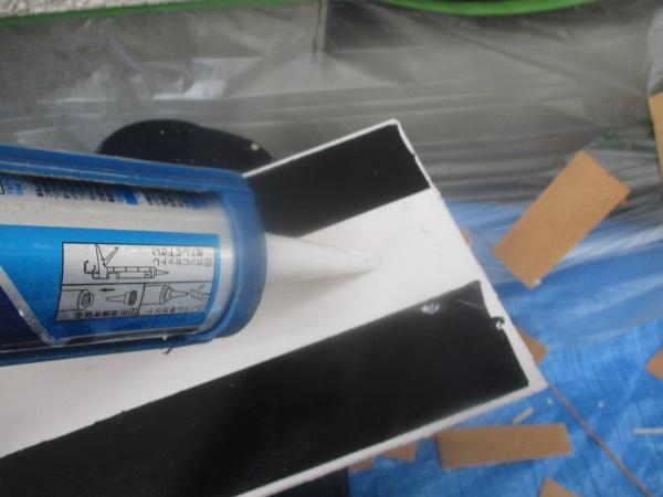 ケイカル板に両面テープとシーリング材を塗布中です
