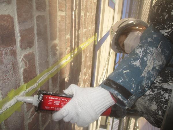 宇都宮市でFRP樹脂製ベランダ床の防水塗装をしました。