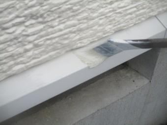 壁水切りの中塗りです